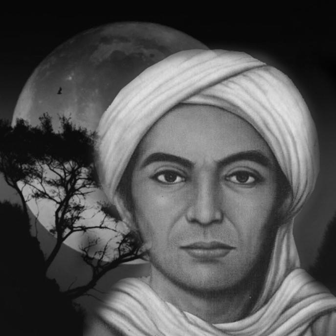Sunan Muria